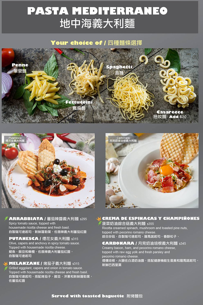Toasteria Cafe吐司利亞永康店菜單價位訂位menu價格 (4)