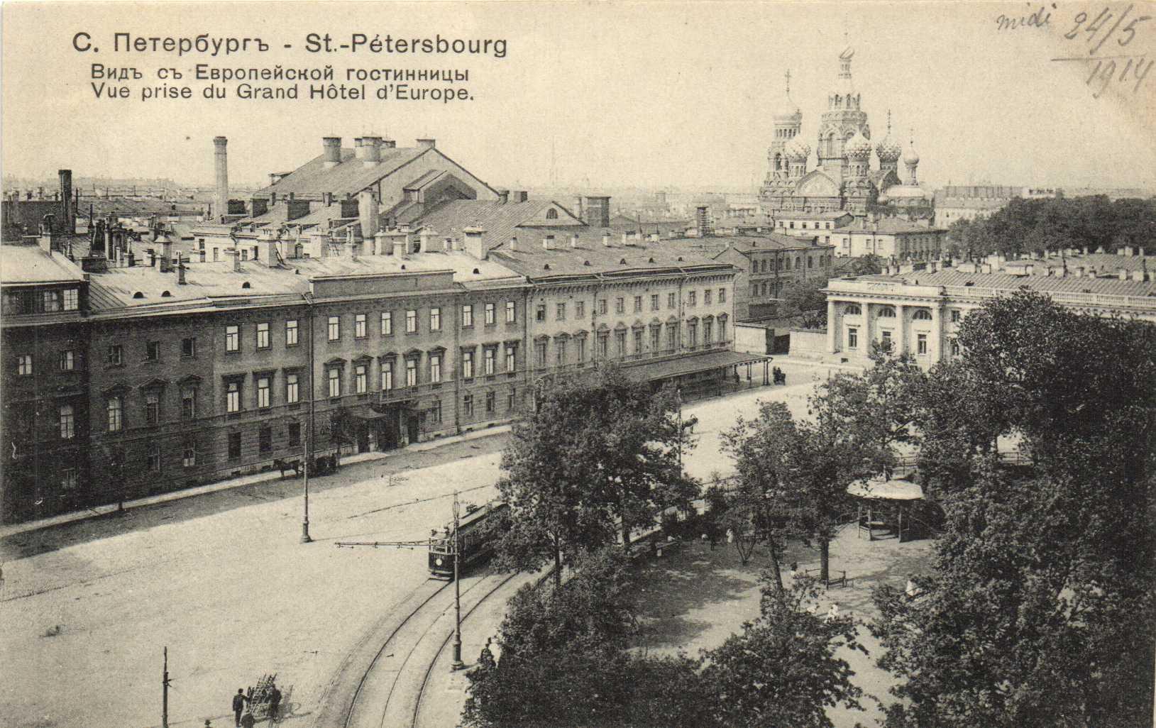 Вид с Европейской гостиницы