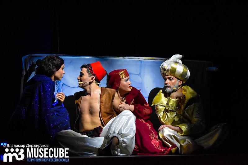 Aladdin_041