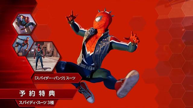 Marvel\'s Spider-Man スパイダー・パンクスーツ