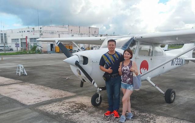 我們在開小飛機 (1)