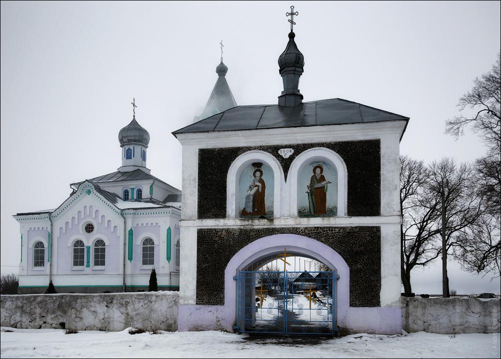Межиречи, Беларусь