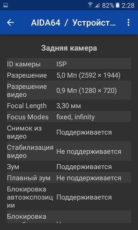 Screenshot_20180823-022843