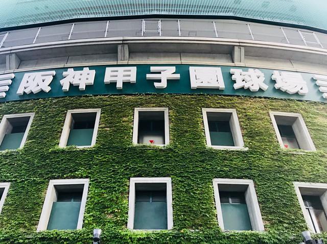 ワンタンメン甲子園①