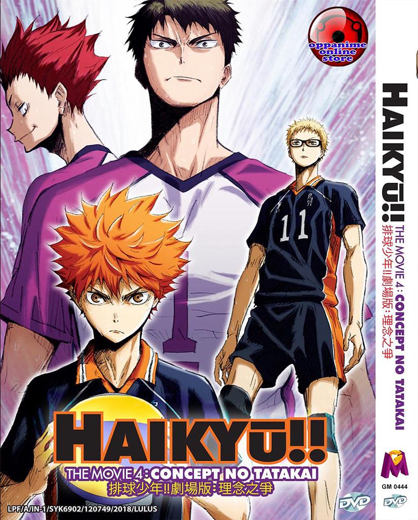 Haikyuu!! The Movie 4: Concept No Tatakai Anime DVD