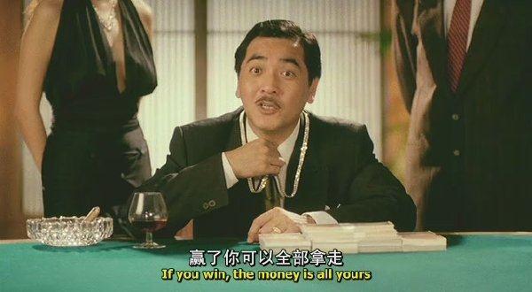 香港賭王洪光
