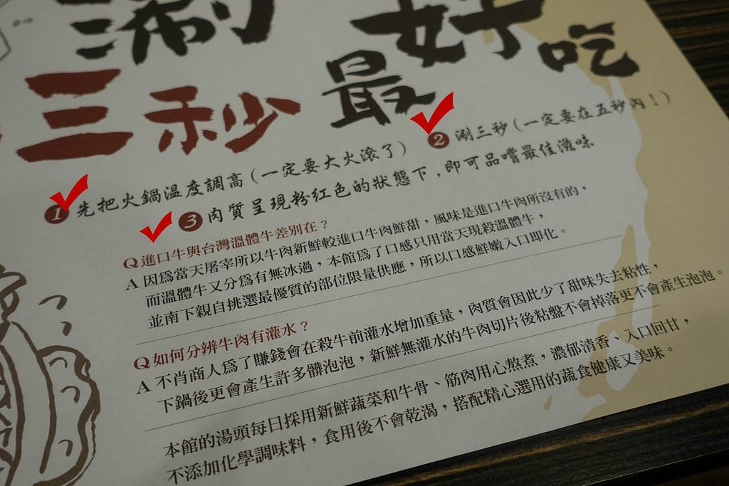 2018.09尚牛二館