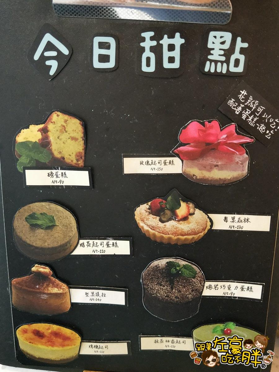 日沐咖啡 (星期一有開高雄咖啡店)-22