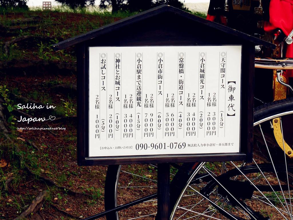 日本自由行福岡小倉城 (9)