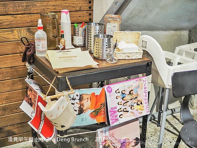 渣凳早午餐 台中 Zha Deng Brunch 20