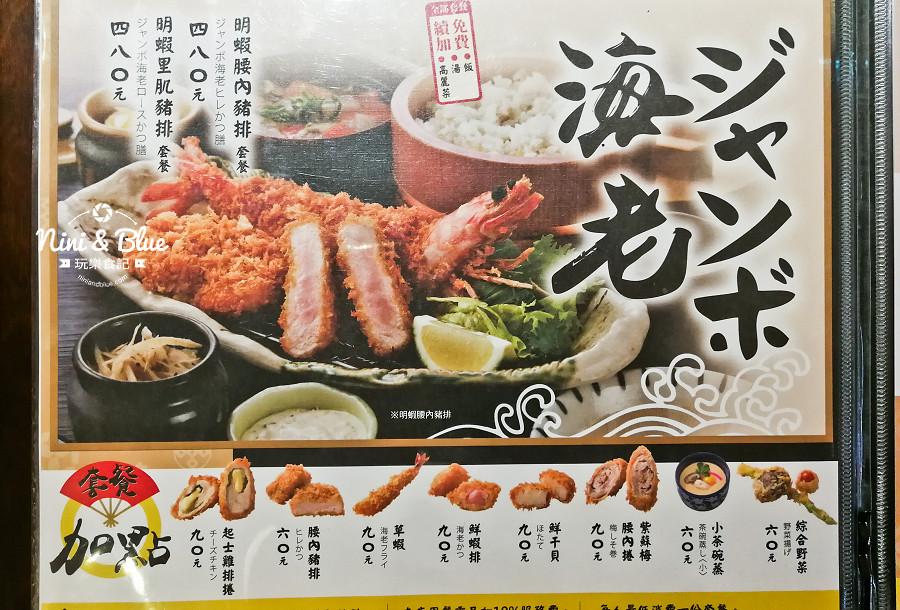 台中豬排 中友美食 靜岡勝政 menu 菜單20