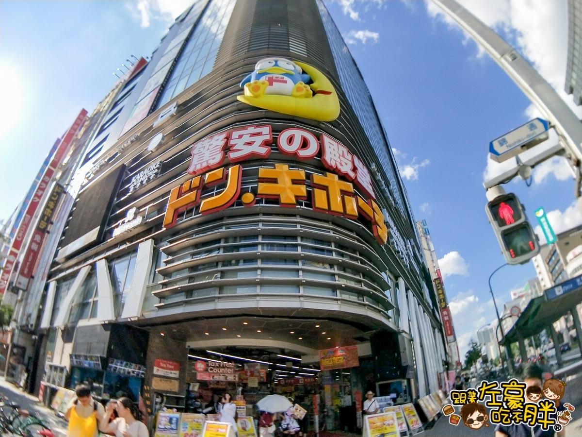 驚安的殿堂唐吉訶德(日本免稅商店)-3