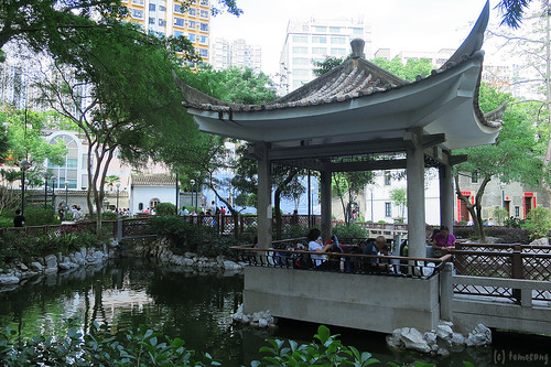 Jockey Club Tak Wah Park