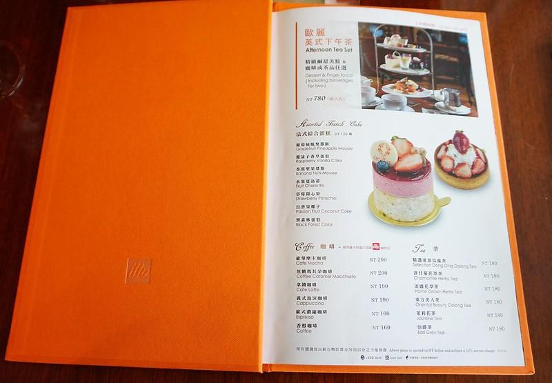 歐華酒店-歐麗蛋糕坊22