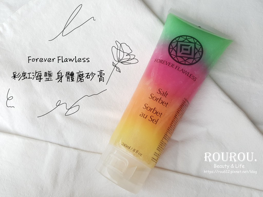 Forever Flawless彩虹海鹽身體磨砂膏1