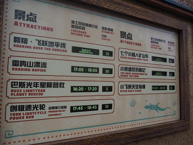 P3197538 上海ディズニー shanghai disney ticket チケット 事前購入 ひめごと