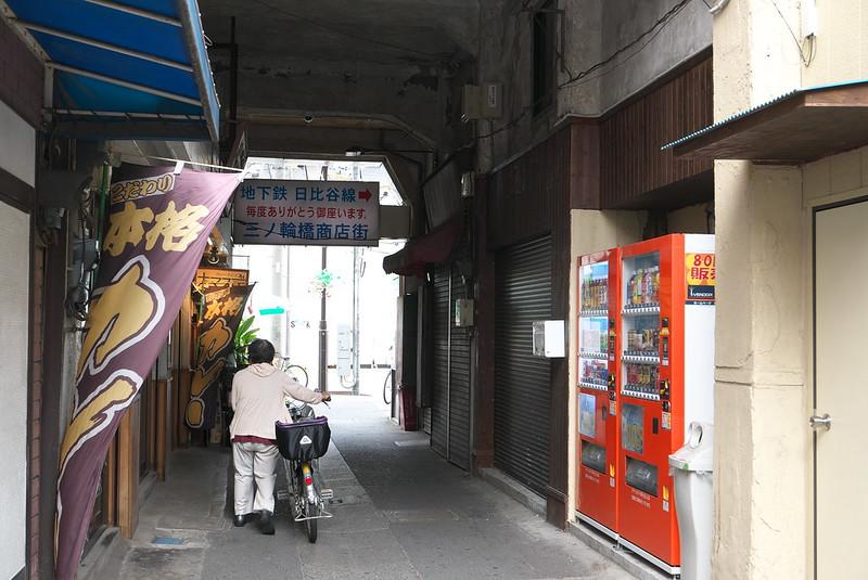 梅沢写真会館