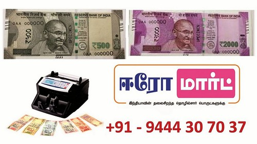New Indian Rs.2000 and Rs.500 Cash Counting Machines in Erode _ Tamil Nadu _ www.eromart.in