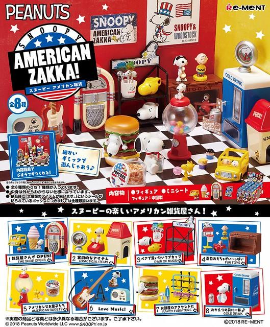 【官圖&販售資訊更新】RE-MENT《史奴比》「美國雜貨篇」熱鬧登場!SNOOPY AMERICAN ZAKKA!