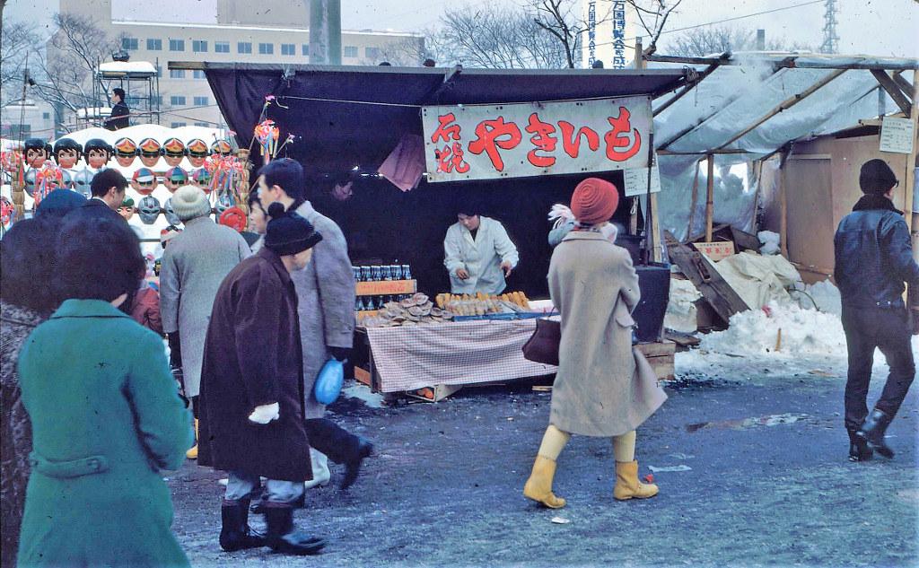 Vendors at Sapporo Snow Festival 1970 - Download Photo