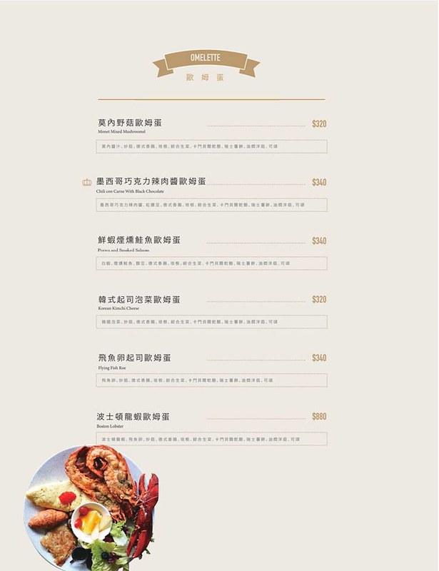 MR.LAZYBrunch&Dinner,MR.LAZYBrunch&Dinner慵懶先生廚房,台中早午餐,台中燉飯,台中美食,台中義大利麵,台中義式,台中聚餐餐廳,台中調酒,慵懶先生廚房 @強生與小吠的Hyper人蔘~