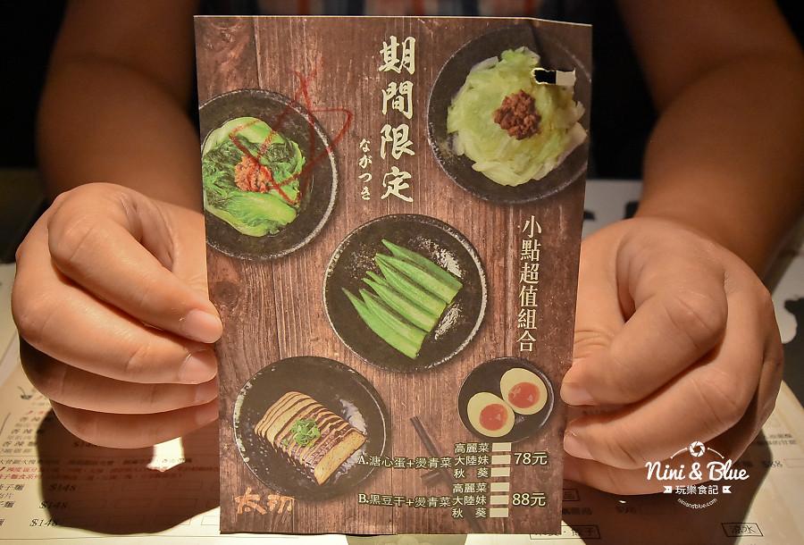 太初麵食.清井澤集團02