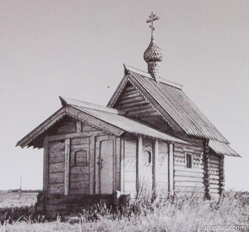 Церковь Лазаря Муромского из Муромского монастыря, Карелия, Северная Фиваида, Рауталахти