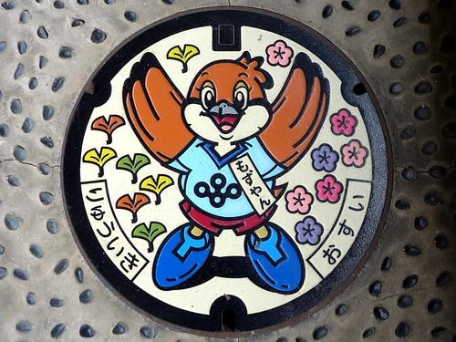 Osaka pref, manhole cover 4 (大阪府のマンホール4)