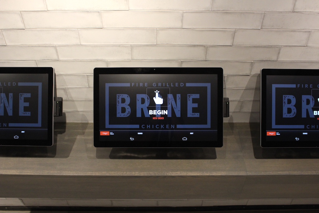 Brine Order Screen