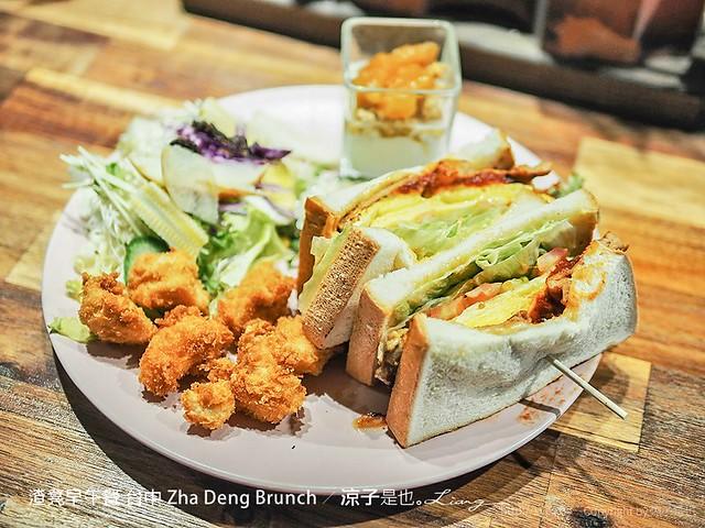 渣凳早午餐 台中 Zha Deng Brunch 29