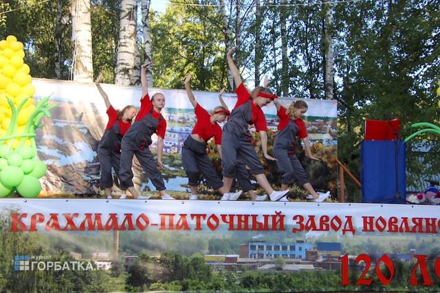 Новлянскому Крахмало-паточному заводу 120 лет!