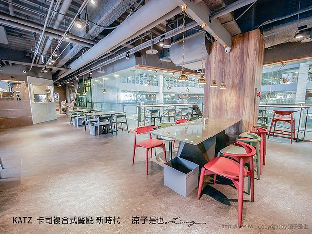 KATZ  卡司複合式餐廳 新時代 89