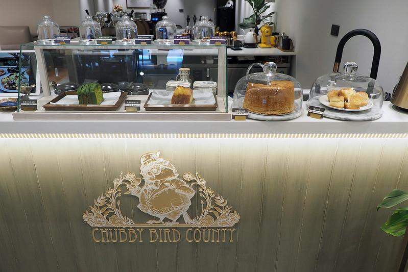 Chubby Bird County