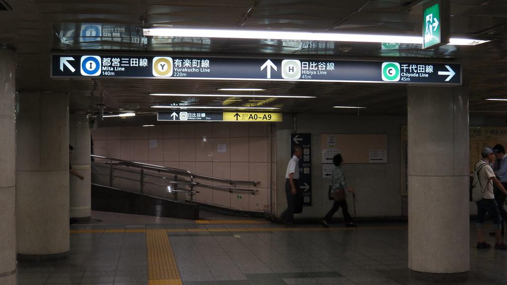 TYO_20180903103100_日比谷Subway