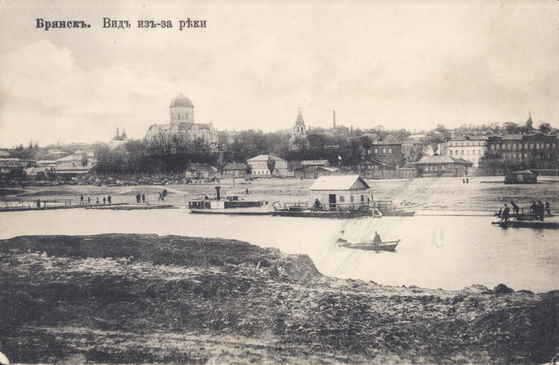 очень приятное, брянский край на старой открытке богатырь фото высокорослое