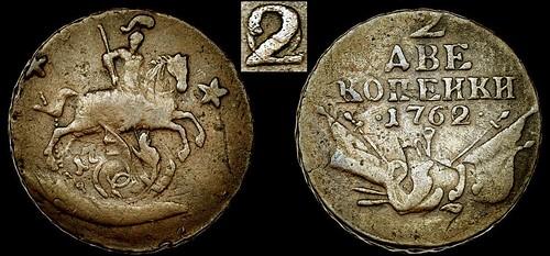 1762 over 0 2 Kopecks (Overstruck)