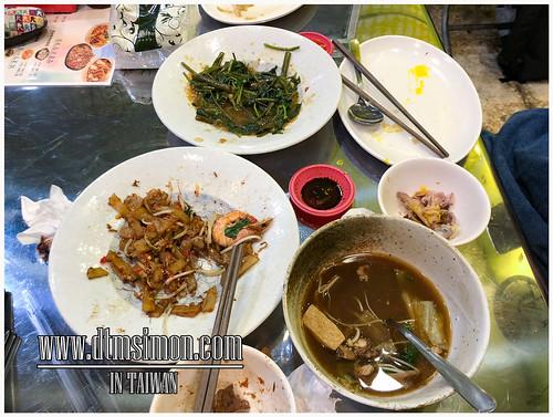 幸香海南雞飯