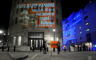 The BBC's disgraceful silence on Bahrain's crimes.
