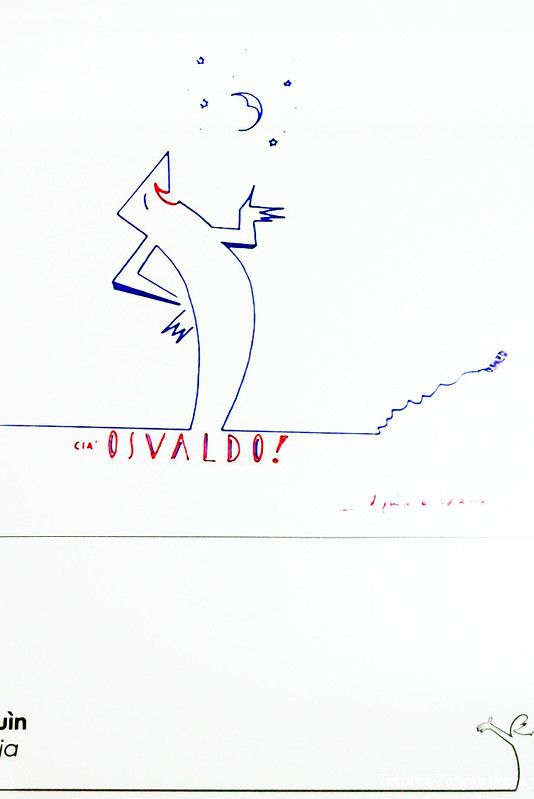 Рисунок Агуина