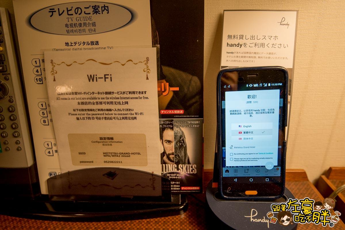 名鐵格蘭飯店(Meitetsu Grand Hotel)--26