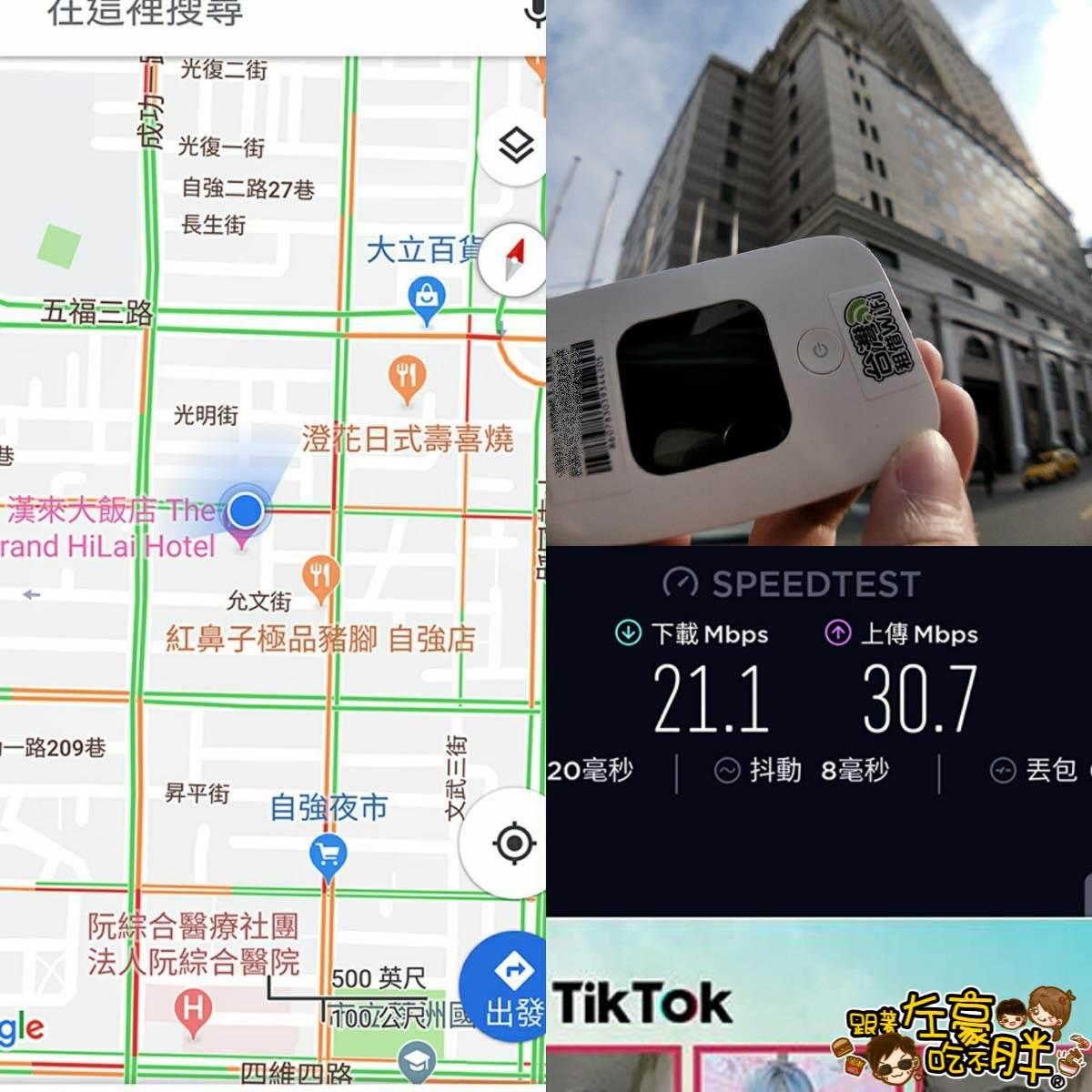 GLOBAL WiFi台灣租網-10