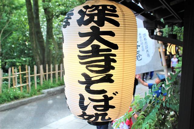 jindaiji-soba015