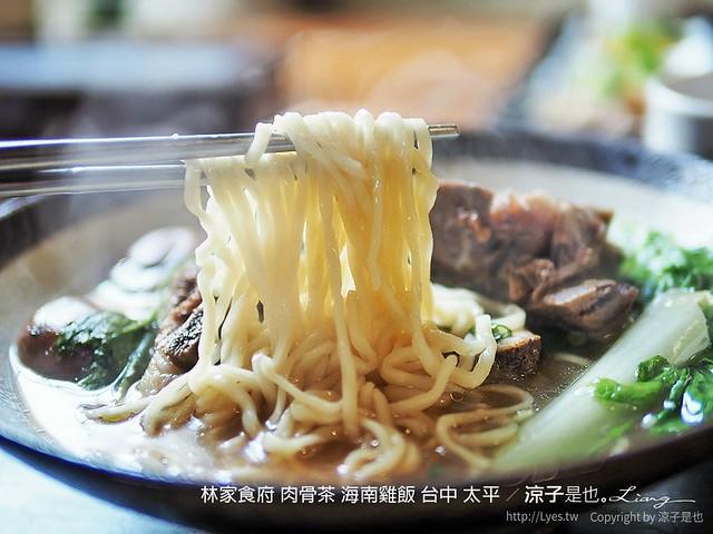 林家食府 肉骨茶 海南雞飯 台中 太平 13