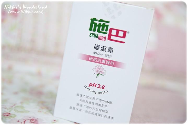 施巴pH3.8護潔露