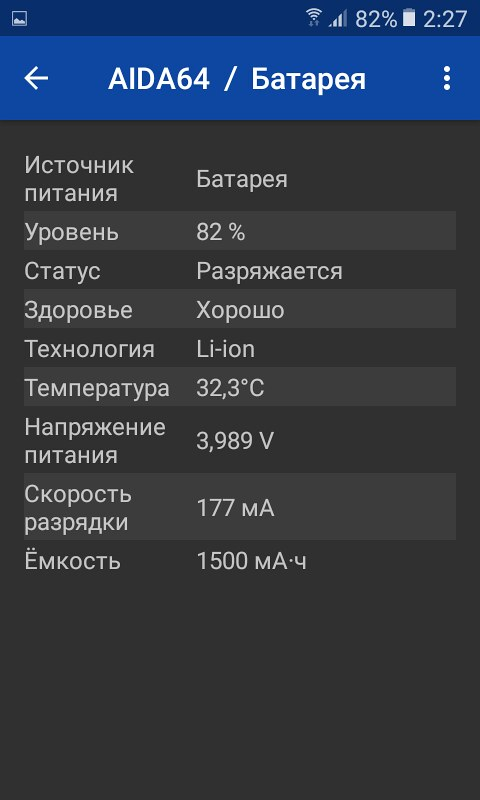 Screenshot_20180823-022722
