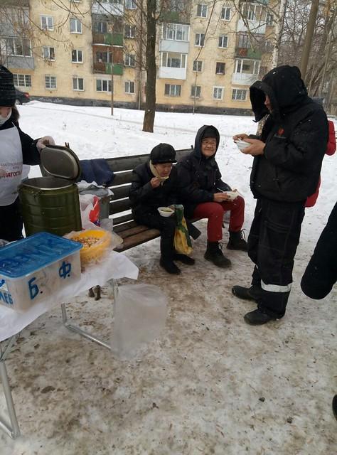"""Проект """"Рука помощи"""" 17.02.2018 г."""
