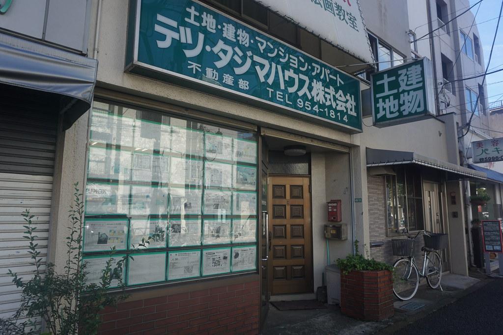 テツタジマ(江古田)