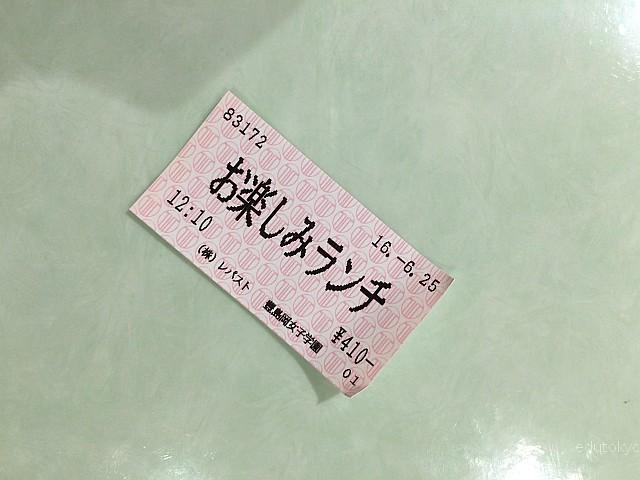 edutokyo_toshimagaoka_201606 (2)