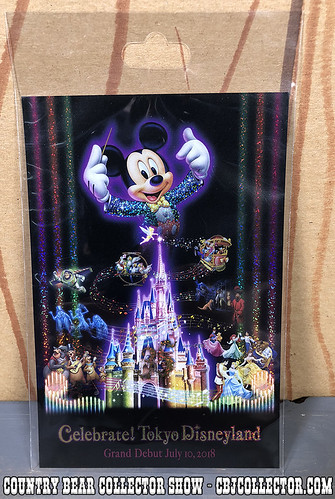 2018 Celebrate Tokyo Disneyland Postcard - Country Bear Collector Show #171