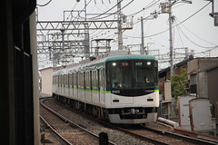 Keihan Electric Railway